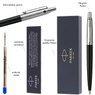 Długopis Jotter Special Czarny Prezent z Twoim Grawerem 3