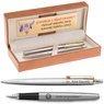 Zestaw Pióro i Długopis Parker Jotter stalowe GT z Grawerem  1
